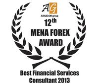 Best forex company 2013