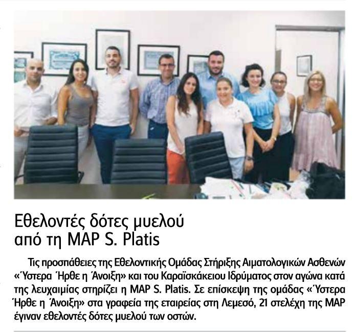 map_splatis